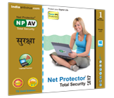 Net Protector Antivirus 2012, Internet Security